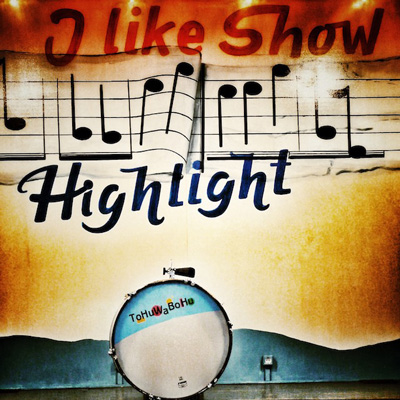 Tohuwabohu - i like show